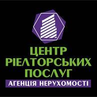 ЦЕНТР РИЕЛТОРСКИХ УСЛУГ